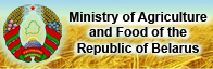 Ministry of Agriculture and Food of the Republic of Belarus