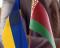 Сняты временные ограничения на поставки в Украину белорусской мясомолочной продукции