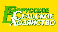 Ветеринарной службе Беларуси — 250 лет