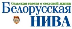 Белорусская карантинная служба авторитетна в мире
