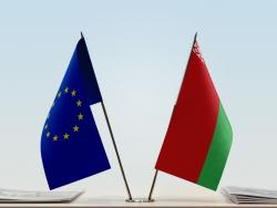 Состоялся визит специалистов Генерального директората по здравоохранению и безопасности продовольствия Европейской комиссии (DG SANTE)